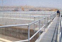 Municipal / Wastewater